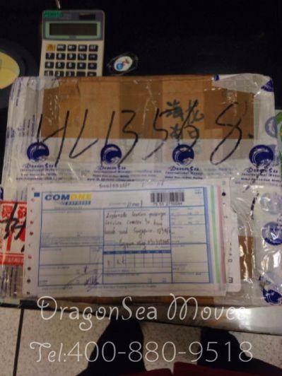 大连市邮政邮局快递新加坡价格查询,多久能到?