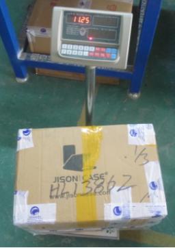 上海市邮政邮局快递日本价格查询,多久能到?