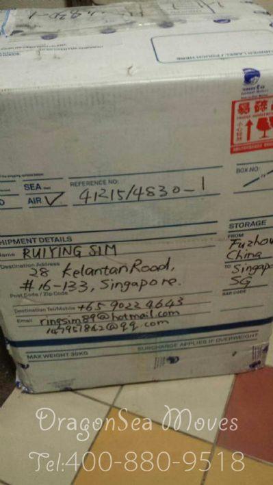 福州市邮寄包裹到新加坡价格,收费是怎样?