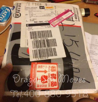 广州市邮寄东西到新西兰,什么快递最便宜?