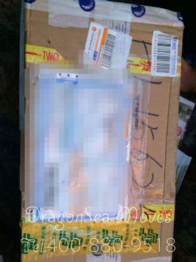 广州市EMS国际快递新西兰价格,费用多少钱?
