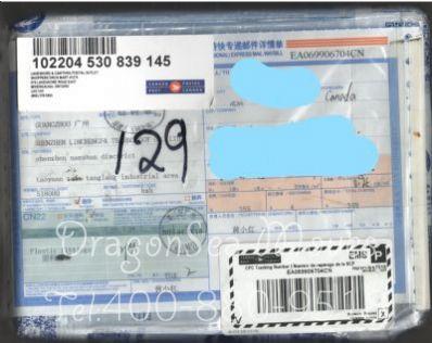 西安市怎样托运到加拿大,国际邮寄收费怎样?