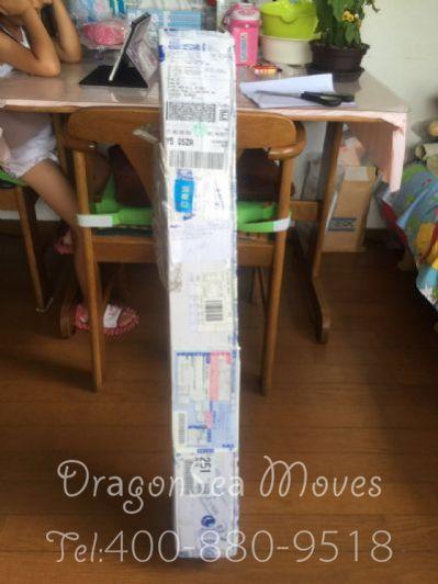 天津市邮政邮局快递日本价格查询,多久能到?