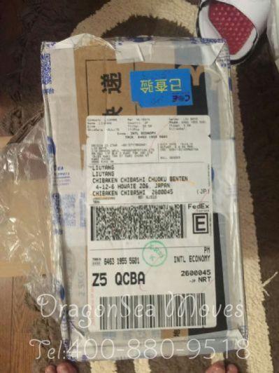 北京市邮寄到日本价格,费用多少钱?