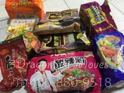 北京市邮寄东西到泰国,什么快递最便宜?