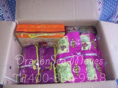 北京市邮政邮局快递泰国价格查询,多久能到?