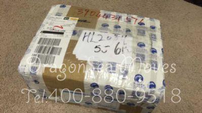 徐州市邮寄包裹美国,哪家物流便宜?