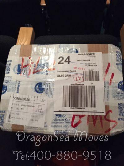 北京市邮寄到英国价格,费用多少钱?