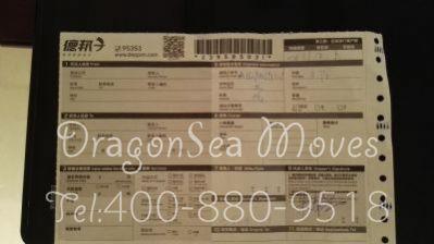 武汉市邮政邮局快递美国价格查询,多久能到?