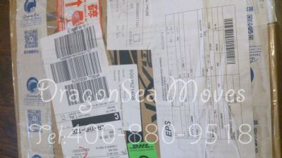 北京市邮政邮局快递加拿大价格查询,多久能到?