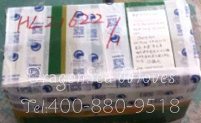 哈尔滨市邮寄东西到美国,什么快递最便宜?