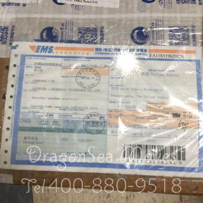 深圳市邮寄包裹美国,哪家物流便宜?
