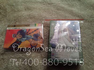 广州市国际邮递法国,怎么往国外寄快递?