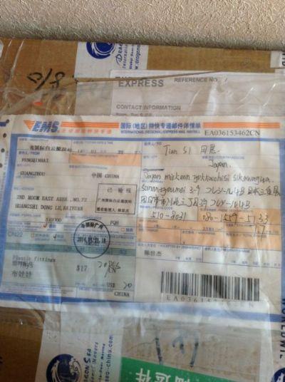 岳阳市邮寄东西到日本,什么快递最便宜?