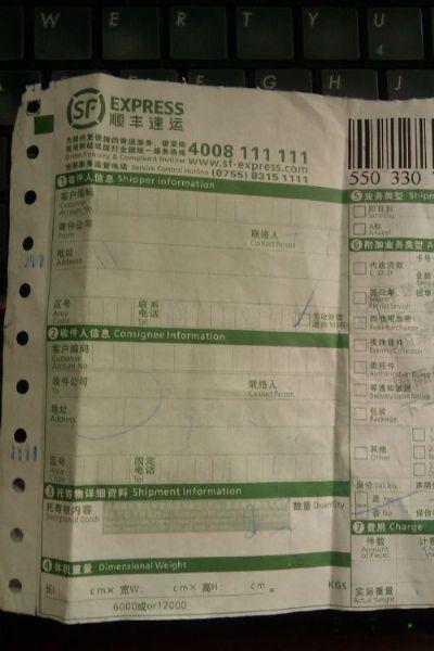 滁州市EMS国际快递德国价格,费用多少钱?