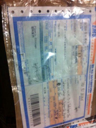 新余市国际邮递日本,怎么往国外寄快递?