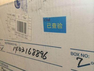 上海市邮寄东西到日本,什么快递最便宜?
