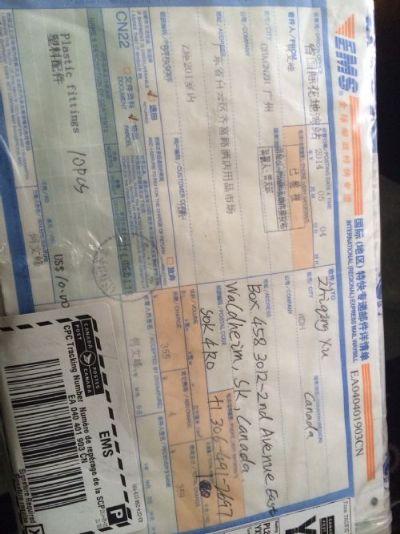 长沙市邮寄到加拿大价格,费用多少钱?