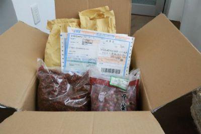 合肥市国际邮递日本,怎么往国外寄快递?