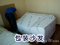 深圳国际搬家公司