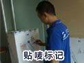 广州国际搬家公司