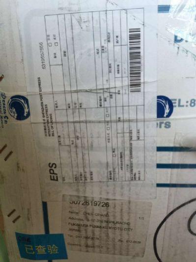 天津市寄东西到日本价格,费用能便宜吗?