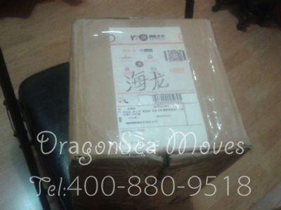 唐山市邮政邮局快递美国价格查询,多久能到?