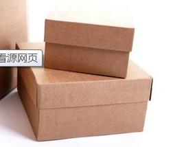 深圳市怎样托运到美国,国际邮寄收费怎样?