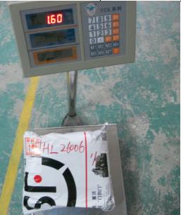 石家庄市国际邮递美国,怎么往国外寄快递?