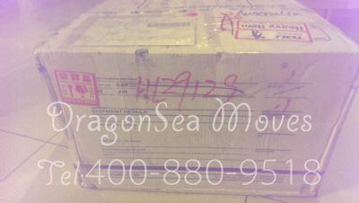 佛山市邮寄到澳大利亚价格,费用多少钱?