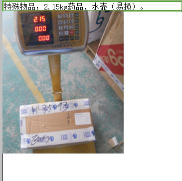 上海市邮寄到美国价格,费用多少钱?