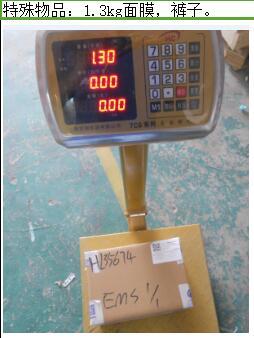 北京市邮政邮局快递英国价格查询,多久能到?