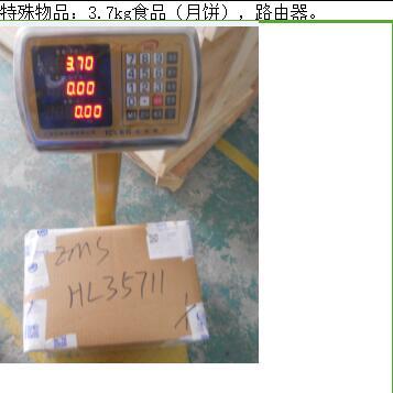 天津市邮寄到韩国/南韩价格,价格怎么算?