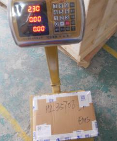 天津市邮寄到美国价格,费用多少钱?