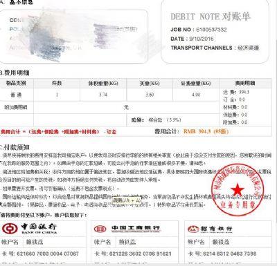 北京市国际邮递英国,怎么往国外寄快递?