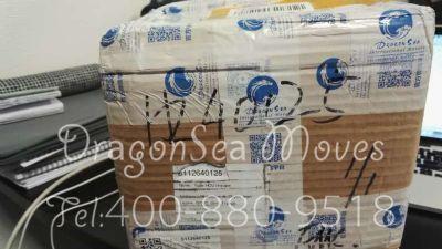 重庆市托运到美国费用,找什么国际快递公司?