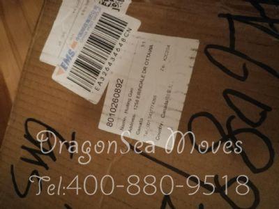 鄂州市邮寄东西到加拿大,什么快递最便宜?