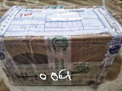 杭州市邮寄包裹到马来西亚价格,收费是怎样?