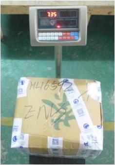 惠州市邮政邮局快递英国价格查询,多久能到?