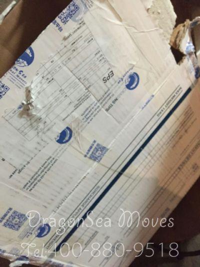 广州市EMS国际快递美国价格,费用多少钱?