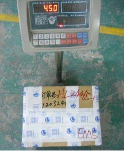 广州市邮政邮局快递英国价格查询,多久能到?