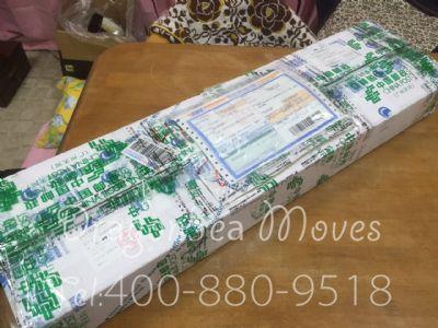 福州市邮寄包裹到日本价格,收费是怎样?