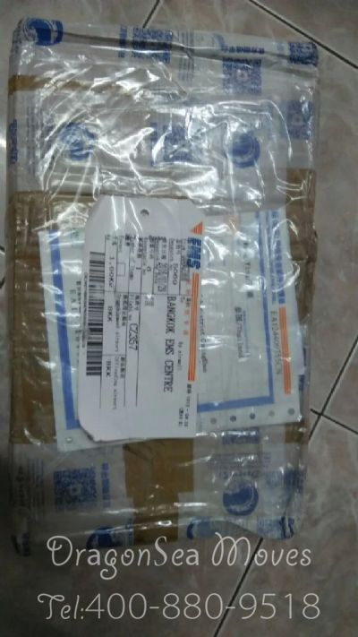 北京市邮寄到泰国价格,价格怎么算?