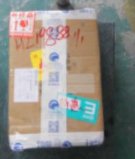 上海市国际邮递美国,怎么往国外寄快递?