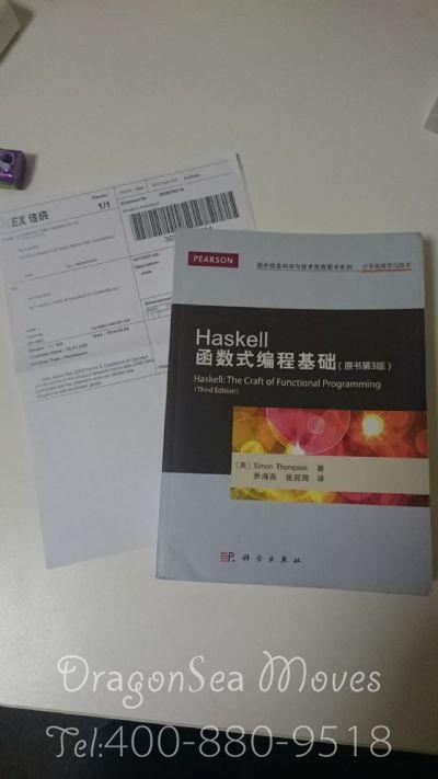 珠海市邮寄包裹澳大利亚,哪家物流便宜?
