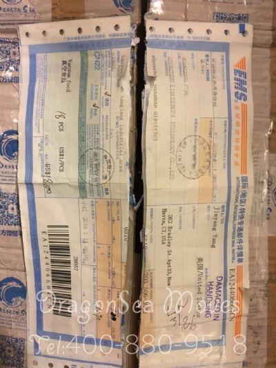 蚌埠市EMS国际快递美国价格,费用多少钱?