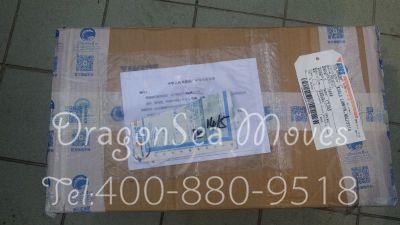 北京市邮寄到马来西亚(西)价格,费用多少钱?