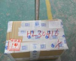 绍兴市国际邮递日本,怎么往国外寄快递?