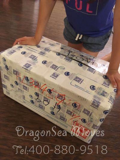 厦门市邮政邮局快递美国价格查询,多久能到?