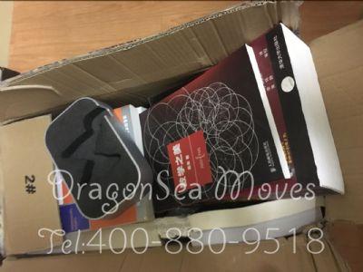 北京市邮寄包裹到日本价格,收费是怎样?
